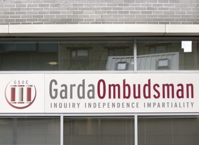 Garda Ombudsman Commission headquarters
