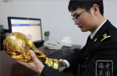 There are at least 2,022 fake FIFA World Cups floating around China